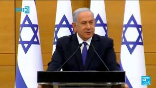 Benjamin Netanyahu écarté du pouvoir après 12 années de mandat