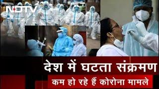 Coronavirus News: देश में 24 घंटे में 70,421 केस, 3921 मौतें - NDTVINDIA