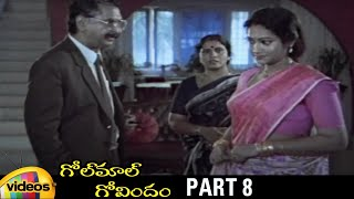Golmal Govindham Telugu Full Movie HD | Rajendra Prasad | Anusha | Sudhakar | Part 8 | Mango Videos - MANGOVIDEOS