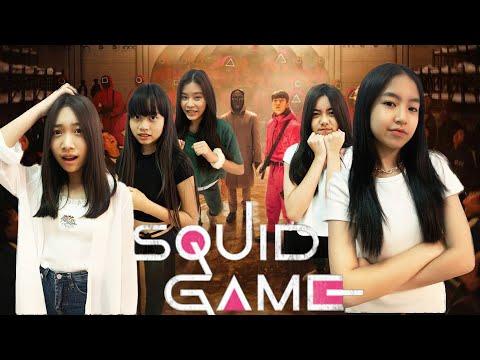 [Squid-Game]--เล่นลุ้นตาย---แก