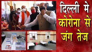 राजधानी दिल्ली में जगह-जगह खोले जा रहे हैं कोविड केयर सेंटर - IANSINDIA
