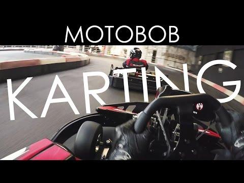 Karting At Teamsport Docklands, London
