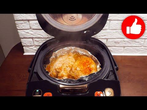 Вы просили этот рецепт! Куриное филе на пару в мультиварке! Все в восторге, это просто шедевр!