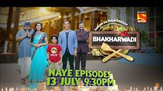 Zayke ka Naya Season | New Episodes start from 13th July | #SwitchOnSAB - SABTV