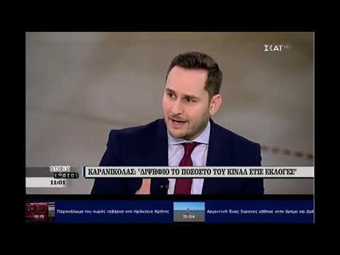 Μάριος Γεωργιάδης στους Αταίριαστους του ΣΚΑΪ (20-3-2019)