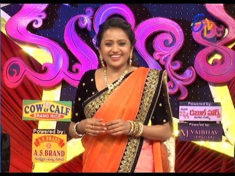 Star Mahila   15th May 2017   Full Episode   ETV Telugu   cinevedika.com