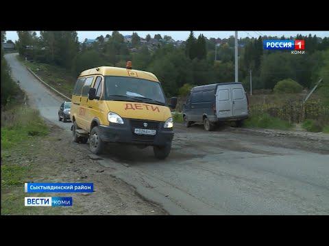 В Сыктывдинском районе отремонтируют десять участков дороги между селами Зеленец и Парчег