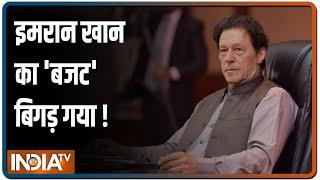 Pakistan govt unveils Rs 8.5 tn FY budget, defence gets Rs 1.3 bn - INDIATV