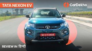 () Tata Nexon EV Battery Drained Review! | Minimum Real World Range, 0-100kmph Test |