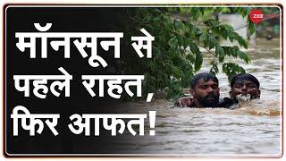 Monsoon की बारिश की राहत कैसे हुई आफत में तब्दील?   India Floods   Heavy Rainfall   Landslide News - ZEENEWS