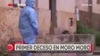 Primer deceso en Moro Moro, el municipio tiene 19 casos positivos