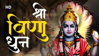 LIVE: Shri Vishnu Dhun   Jagannath Rath Yatra Special   जगन्नाथ रथ यात्रा 2020 - BHAKTISONGS