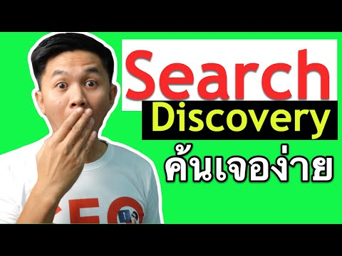 Youtube-SEO-search-and-discove