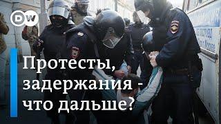 Протест Москве, шоубиз