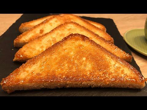 Caramel-toast-bread- -ขนมปังคา