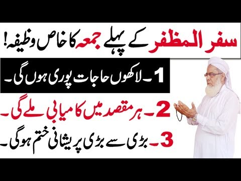 Nafarman aulad k liye wazaif | dua for nafarman child|naik
