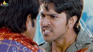 Latest Telugu Movie Scenes   Ram Charan backslashu0026 Srikanth Action   Govindudu Andarivaadele@SriBalajiMovies - SRIBALAJIMOVIES