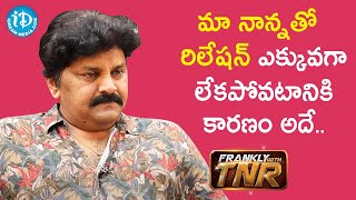 Actor Sameer About Relationship With His Father || Frankly With TNR || iDream Movies - IDREAMMOVIES