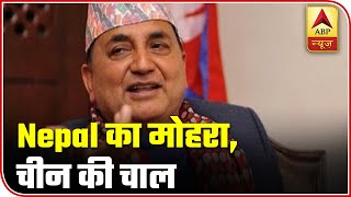 Is Nepal Defence minister trying to cause rift amid Indian Army, Gurkhas? - ABPNEWSTV