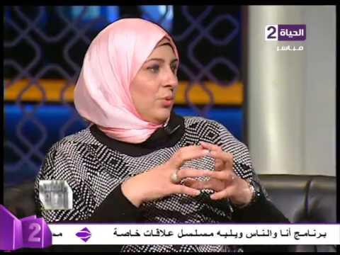 برنامج أنا والناس مع أميرة بدر - حلقة السبت 25-2-2017 - Ana We El Nas