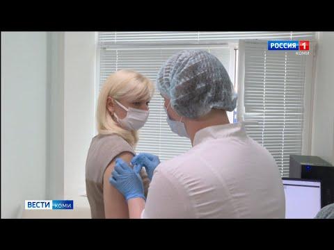 В Коми поступила первая партия вакцины «КовиВак»