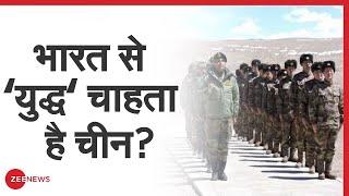 हिंदुस्तान तैयार, अबकी बार चीन पर सबसे बड़ा प्रहार? | BB LIVE | Badi Bahas - ZEENEWS