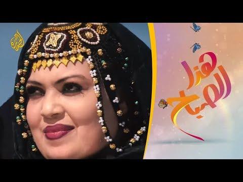 هذا الصباح - مهرجان طانطان.. كرنفال ثقافي يختص بثقافة الرحل 🇲🇦