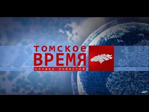 Выпуск новостей 11.09.2017