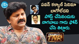 Actor Sameer about Pawan Kalyan backslashu0026 Nagababu | Frankly With TNR | iDream Movies - IDREAMMOVIES