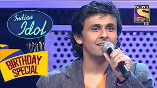 Sonu ने Sandeep को किया Udit Narayan जी से Compare | Indian Idol | Celebrity Birthday Special - SETINDIA