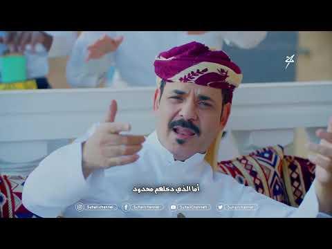 اغنية | مسيرة ابليس نصابة .. للفنان محمد الاضرعي في غاغة 5