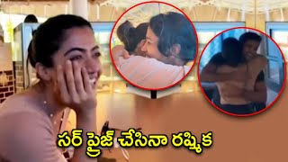 Rashmika Mandanna Tight Hug To Her Boy Friend | Rashmika Mandana Surprise To Her Friend - RAJSHRITELUGU