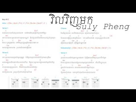 Search result វិលវិញមក - SULY PHENG Guitar chord - Tomclip