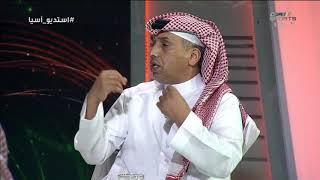 فيصل أبوثنين وحديث عن هدف غوميز أمام الفيحاء