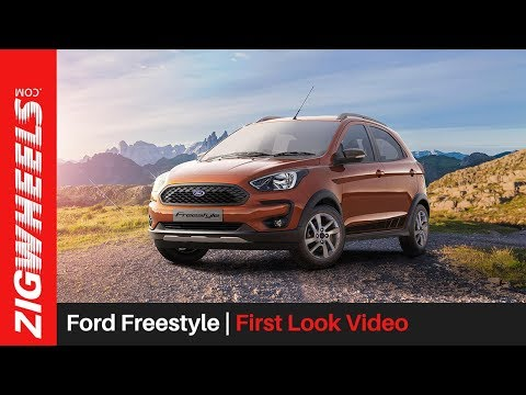 Ford Freestyle   First Look Video   ZigWheels.com