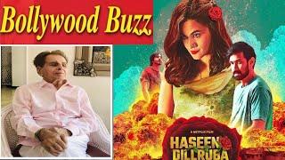 Dilip Kumar discharged from hospital| 'Haseen Dillruba' trailer out - IANSINDIA