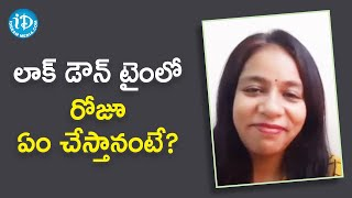 Singer MM Srilekha About her Daily Routine in Lock Down | Dil Se with Anjali | iDream Movies - IDREAMMOVIES