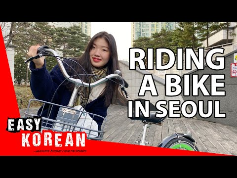 Riding a bike, Ddareungi in Seoul | Super Easy Korean 16 photo