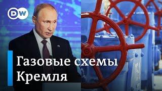 Путин призывает Украину