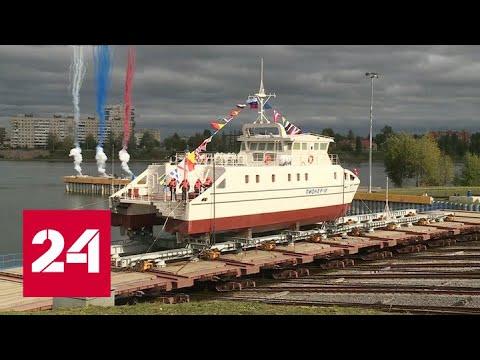 Плавучий завод по производству морских деликатесов спущен на воду в Петербурге  