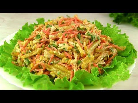 Салат «Новогодний Хаос»/Простой праздничный салат