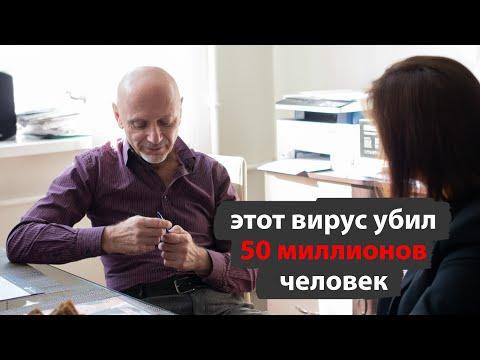 Болезни, Прививки, Антибиотики - Польза и Вред (Профессор Вайсерман) photo