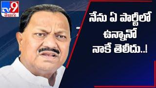 TS Politics : ధర్మపురివారింట మూడు జెండాలు    D. Srinivas - TV9 - TV9