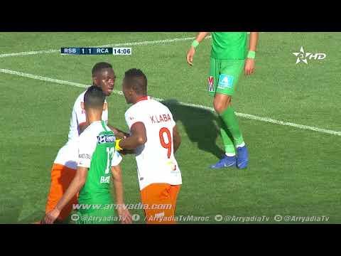 نهضة بركان 2-1 الرجاء البيضاوي لابا كودجو