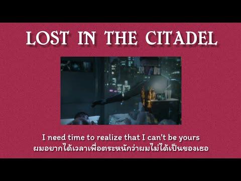 [Thaisub/แปลไทย]-LOST-IN-CITAD