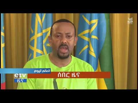 قتيل و165 مصابا في هجوم أديس أبابا
