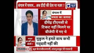 Modi Vs Mamata In 2024: Mamata Banerjee, preps to become face of Opposition in 2024 Lok Sabha polls - ITVNEWSINDIA