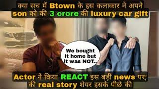 Sonu Sood denies gifting Rs 3 crore luxury car to son Ishaan   - TELLYCHAKKAR