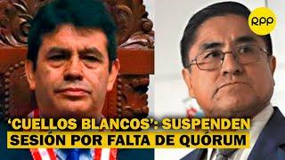 Subcomisión del Congreso suspendió sesión del caso 'Cuellos Blancos del Puerto' por falta de quórum