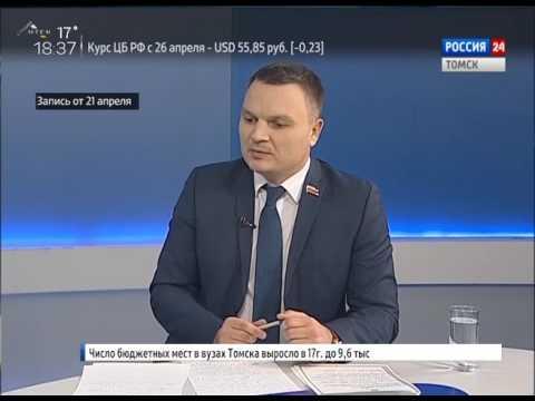 Сергей Панов, председатель Думы города Томска